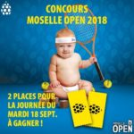 錦織圭 モゼール・オープン2018 ドロートーナメント表!日程と放送予定!